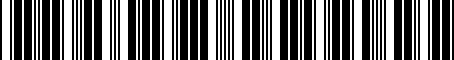 Barcode for PT41300150