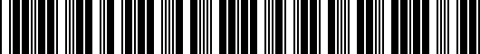 Barcode for PT9360315003