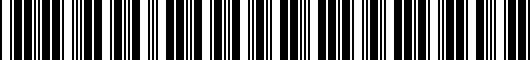Barcode for PTR092001015
