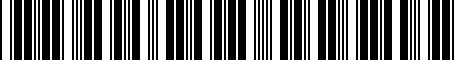Barcode for PTR0934076