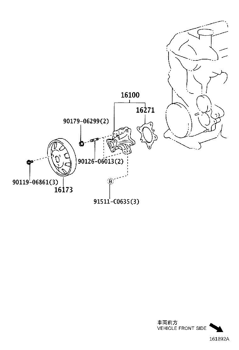 Toyota Prius Engine Water Pump Pulley  A Pulley That Mounts To The Engine Water Pump